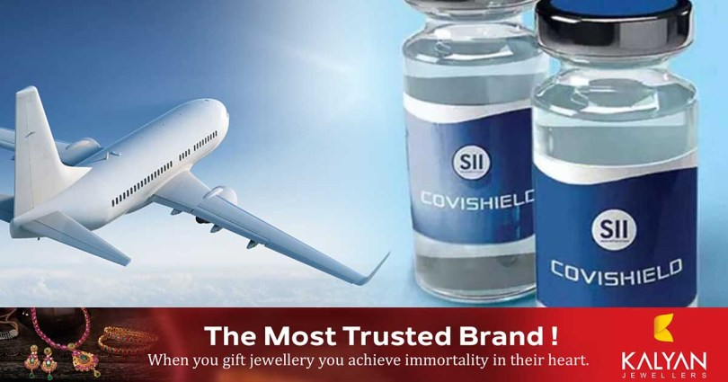 CoviShield will provide the vaccine; In Kerala, it has been decided to give concessions to the expatriates during the interval between taking the second dose of the vaccine