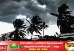 Intense low pressure hurricane Toute; Red Alert in five districts of Kerala