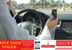 Do not use mobile while driving or send Eid greetings; Abu Dhabi police issue warning