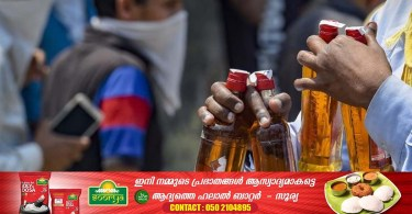 In Kerala, liquor worth Rs 59 crore was sold by liquor shops in a single day after the lockdown_dubaivartha