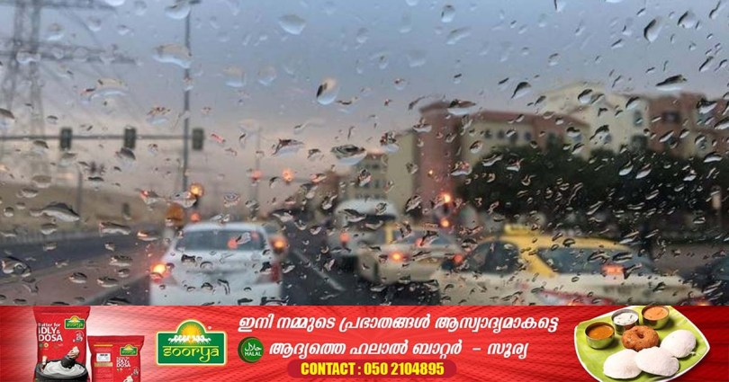 The National Weather Service expects more in different parts of the UAE today_DUBAIVARTHA
