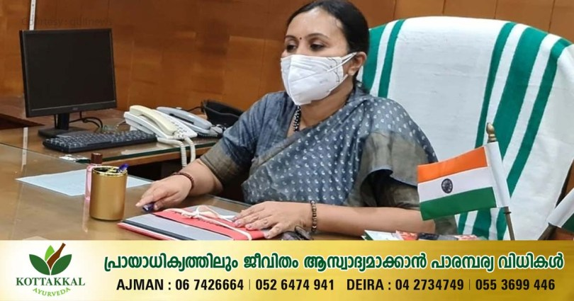 Health Minister to issue batch number and date certificate in NRI vaccination certificate_dubaivartha