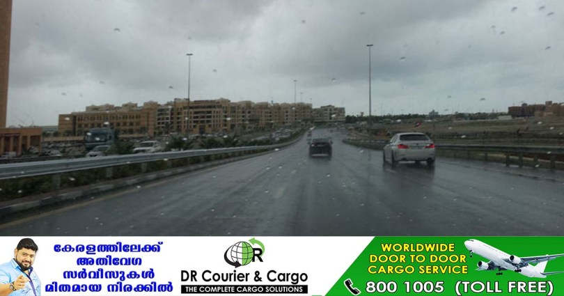 Chance of rain in some parts of the UAE today: National Weather Service_DUBAIVARTHA
