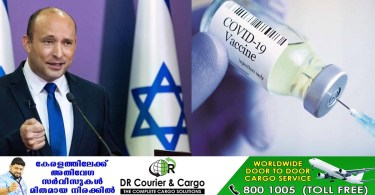 Israel says it will provide more than one million covid vaccines to Palestine