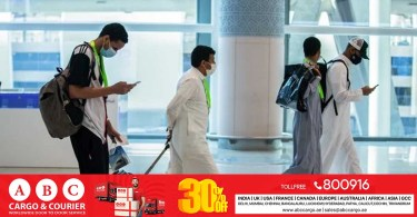 covid-19: Saudi Arabia will not allow citizens who have not been fully vaccinated to travel abroad
