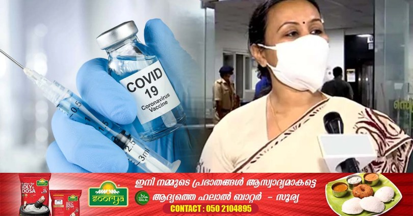 Health Minister: There will be no vaccination in most districts tomorrow