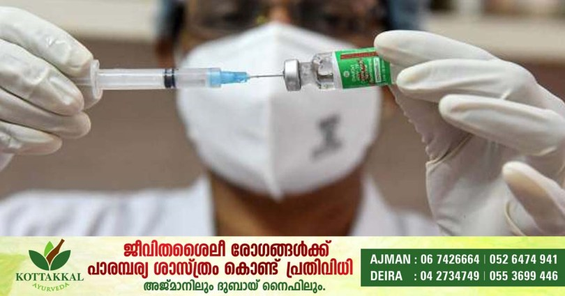 Temporary solution to vaccine shortage: 5 lakh dose vaccine still available in Kerala