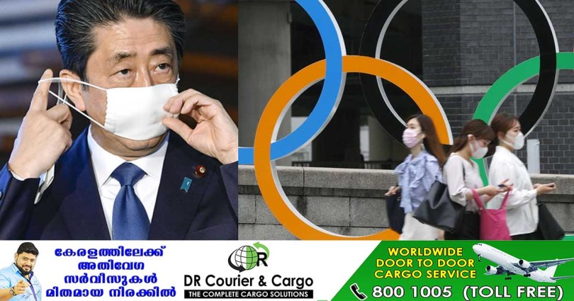 covid 19: Japan declares state of emergency during Olympics, bans ban on spectators