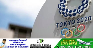 covid to 3 more athletes at Tokyo Olympic Village with concern