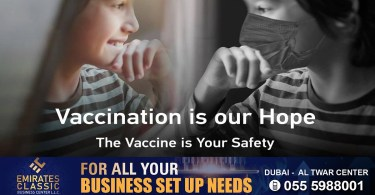Ministry of Education launches campaign to encourage parents to vaccinate children between the ages of 12 and 15 in the UAE_DUBAIVARTHA