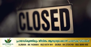 covid did not follow the rules: 5 more shops closed in Dubai.