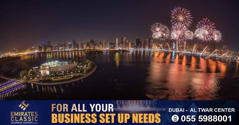 Eid al-Adha 2021: Light shows and fireworks displays tonight in various parts of the UAE
