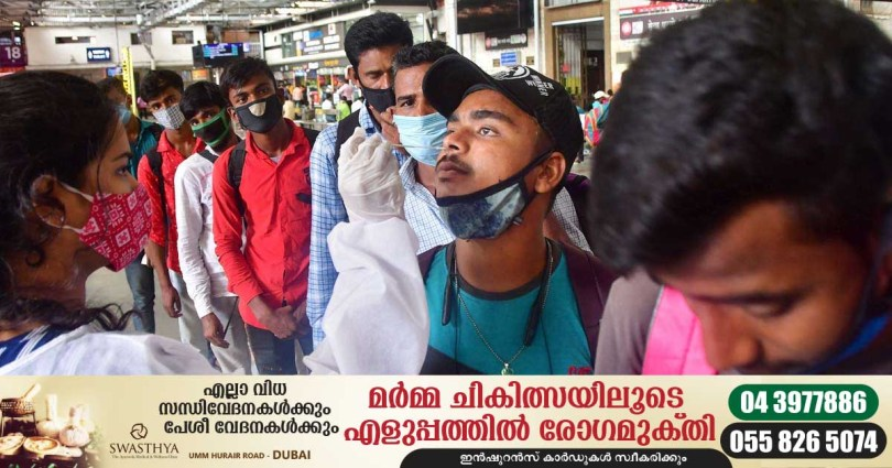 41,195 new covid cases in india : more than half in Kerala_dubiavartha