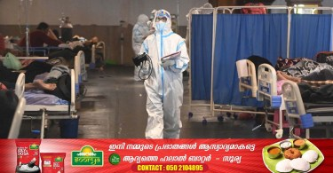 Newly 44,658 covid cases / 30,007 cases in India and 496 deaths from Kerala_duibavartha
