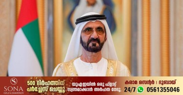 The worst time has passed and the UAE's Covid defense has become the best: Sheikh Mohammed