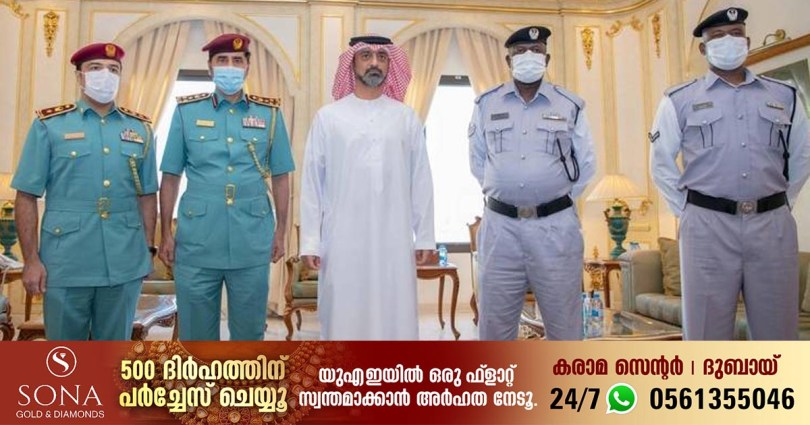The police are ready to help all members of the community, whether they are Emirates or expatriates.