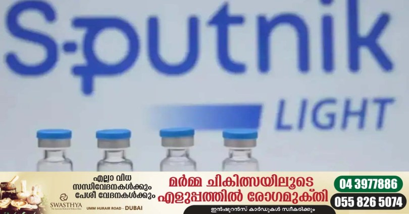 India approves third phase trials of Sputnik Lite single dose Covid wax