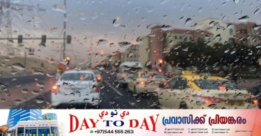 The Met Office has forecast rain in various parts of the UAE today