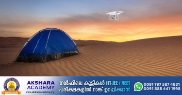 Sharjah police say they will deploy drones to monitor camping violations in the desert