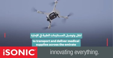 Drones are preparing to deliver vaccines and blood units to Abu Dhabi.