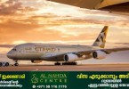 Etihad Airways offers 50% discount on air tickets from Dubai pop-up stands