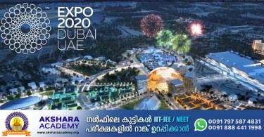 8 days paid leave for employees of the Ministry of Presidential Affairs to visit the Expo