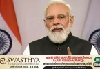Vaccination exceeds Rs 100 crore for every Indian: PM Narendra Modi