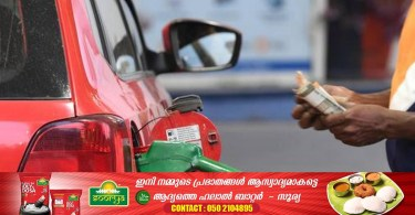 Diesel prices in Kerala have also crossed the 'century'