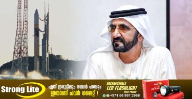Next to Venus: UAE with the announcement of a new space mission