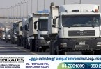 In Ras Al Khaimah, heavy vehicles are barred from entering internal roads during rush hours.