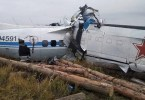 At least 16 people have been killed after a small plane crashed in Russia.