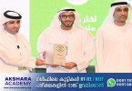 Dubai GDRFA aims to be completely paperless
