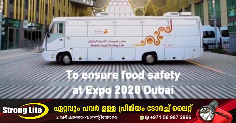 Mobile Food Testing Lab to test all food available at the Expo.