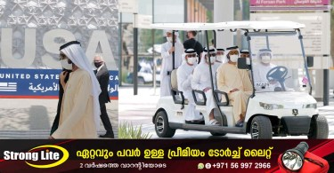 Sheikh Mohammed visited the Expo on the first day to welcome the visitors