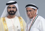 Sheikh Mohammed condoles on the death of the first Emirati doctor