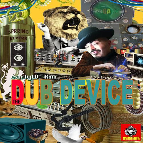 Dub Device