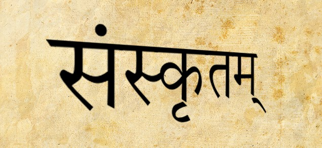 https://i2.wp.com/dubeat.com/wp-content/uploads/2013/07/sanskrit-wp.jpg