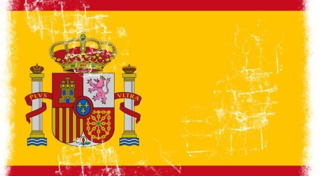 Spain Dubu