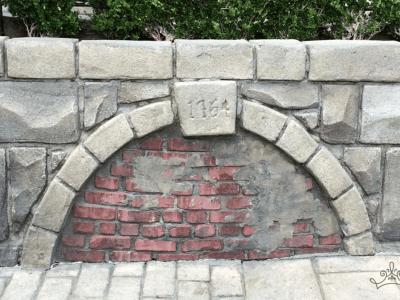 1764 Crypt