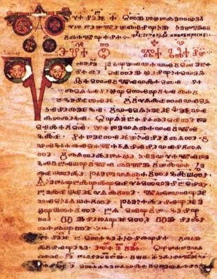 Codex Vaticanus Slavicus3 Gagoliticus