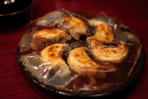 Cheese and shiso gyoza