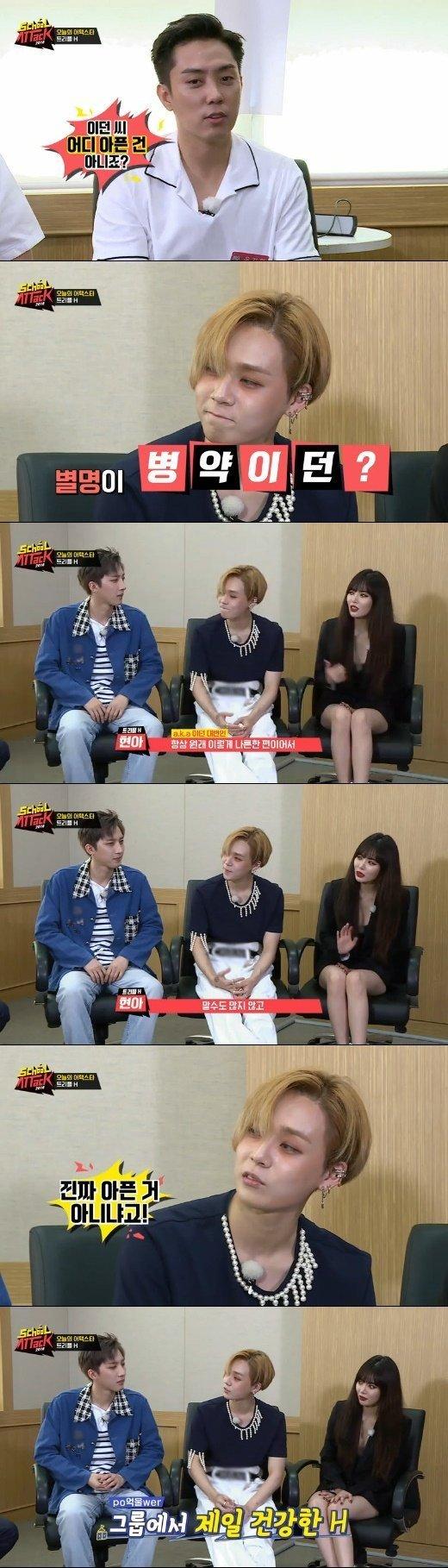 HyunA_pentagon_edawn_triple
