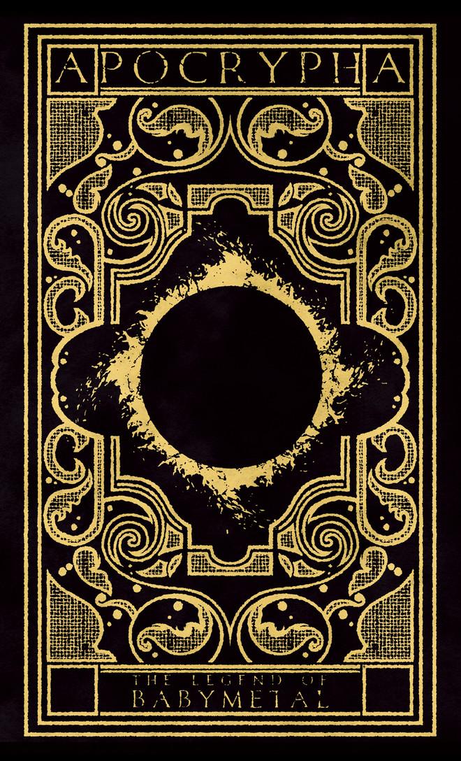 Legend-Of-BABYMETAL-deluxe-cover_271ddaa76b0cd862c218c1e76dbe4dd0