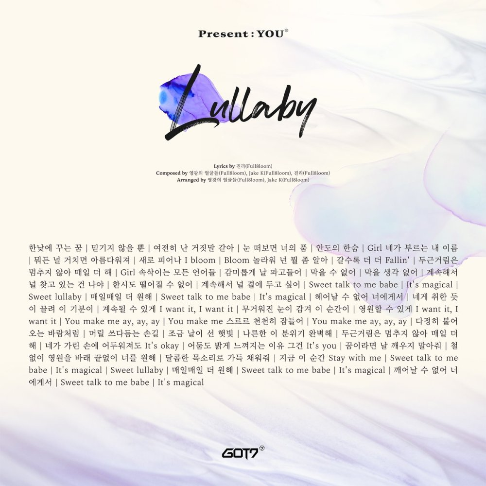 got7-lullaby-1