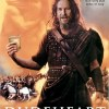 Dudeheart: The Ramblings of a Scottish Dude