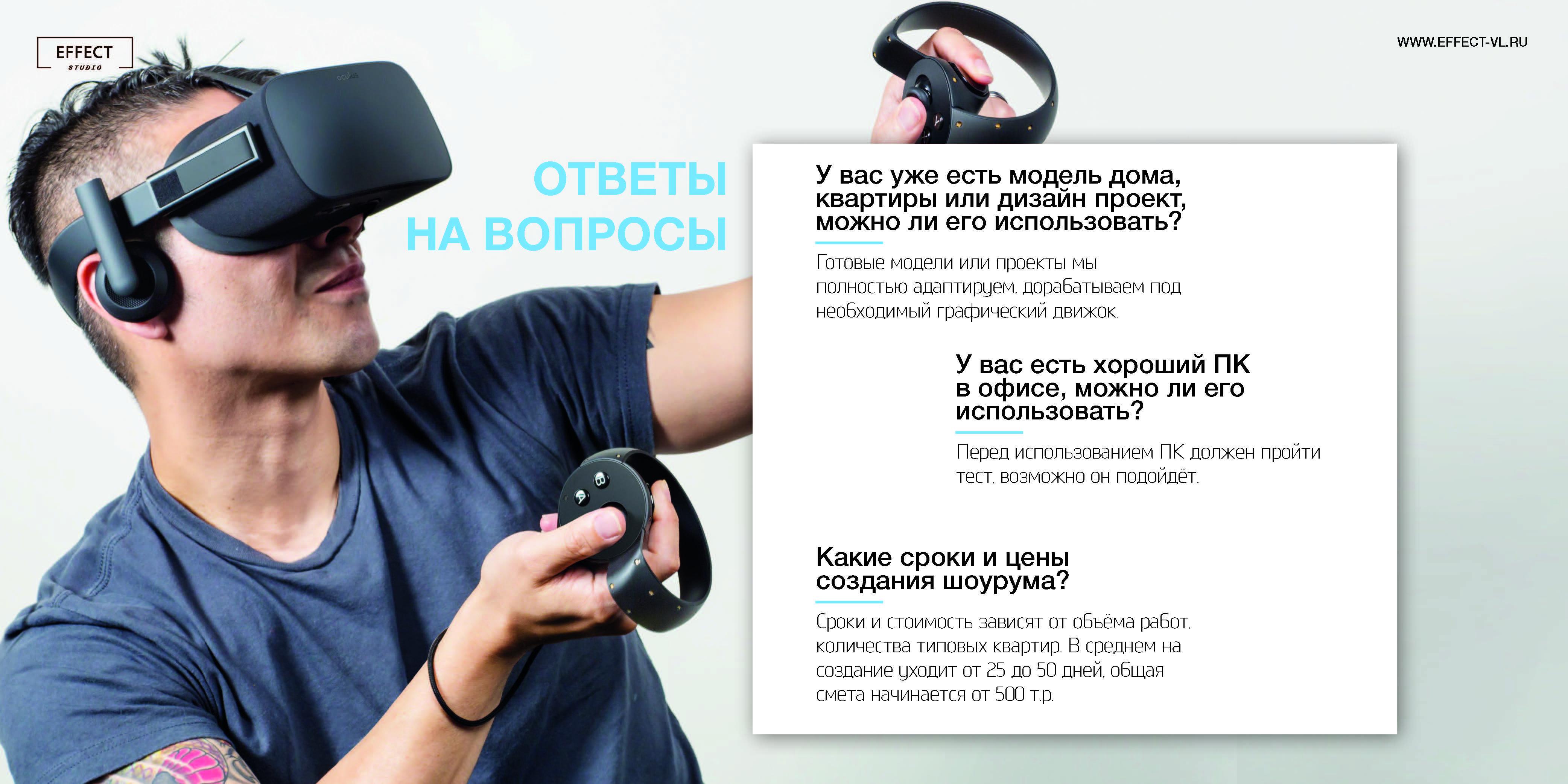 Маркетинг_кит-Effect_studio-презентация_Страница_7