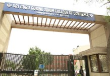 Fine imposed by GGS college du express