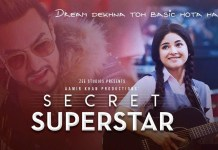 Movie Review : Secret Superstar