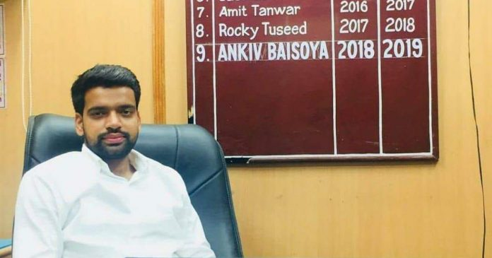 DUSU President Ankiv Baisoya's Certificate Is 'Fake' And He 'Isn't Our Student At All',Says Thiruvalluvar University