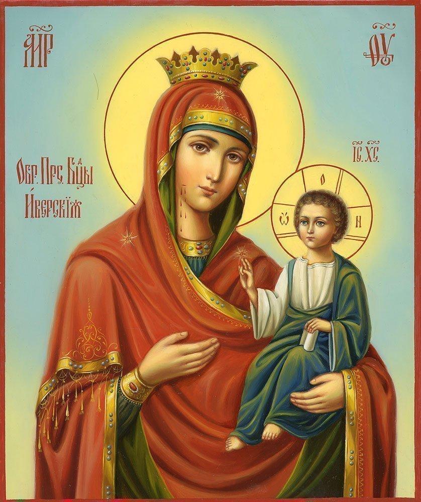 Какую силу имеет молитва богородице дево радуйся. Богородице дево радуйся молитва значение
